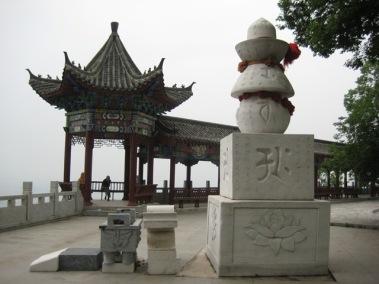 1005 Wuhan 029