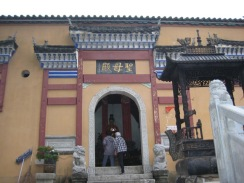 1005 Wuhan 034