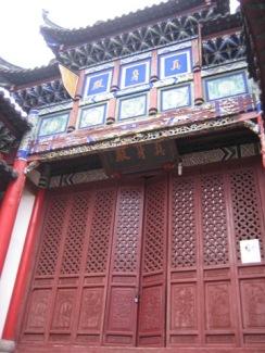 1005 Wuhan 037