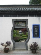 1005 Wuhan 071