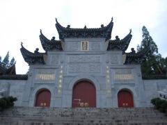 1005 Wuhan 083
