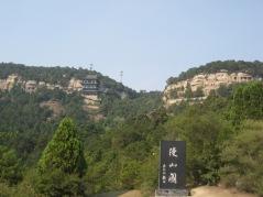 100817 Tian Long Shan 019