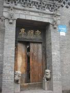 100818 Ping-yao 030
