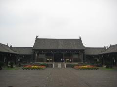 100818 Ping-yao 032