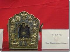 1010 Taipei Dilgo Yangsi 014