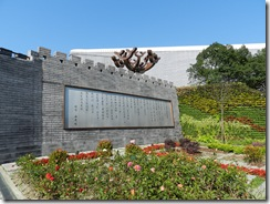 110421 Taipei Floral Expo 060