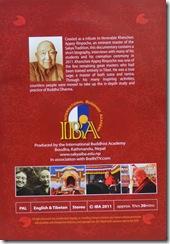 111107 Appey Rinpoche DVD 006