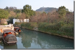 111230 Shaoxing 015