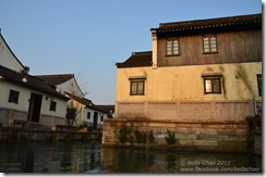 111230 Shaoxing 047