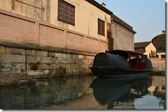 111230 Shaoxing 051