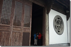 111231 Shaoxing 063