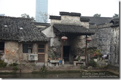111231 Shaoxing 064
