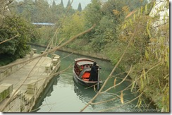 120101 Shaoxing 033