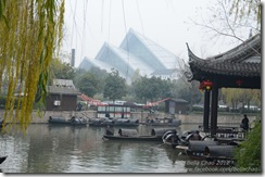 120101 Shaoxing 124
