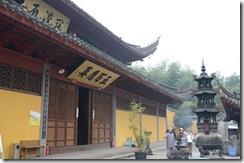 120306 Ningbo 030