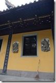 120306 Ningbo 043