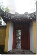 120307 Ningbo 050