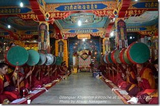 120723 Kungri DJKR Pema Lingpa KW Amitayus 043