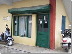 120911 Carpet workshop Rajpur 008