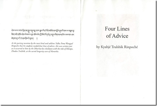 Four Lines of Advice 2